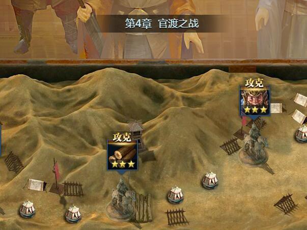 三十六计网页游戏演武游戏界面