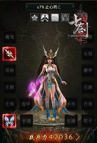 七剑剑姬圣辉苍穹套装