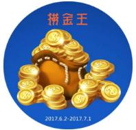捕鱼大本营游戏最强捞金王