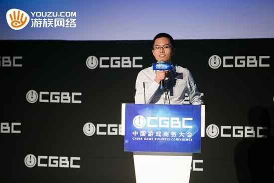 游族网络陈礼标出席CGBC