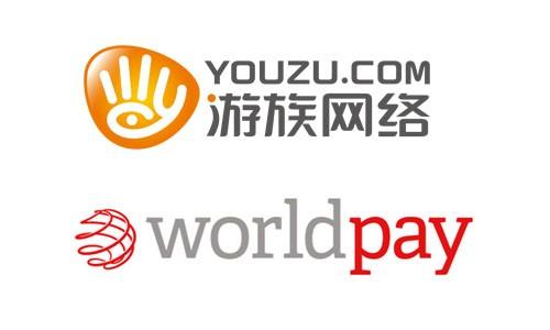 游族网络与WorldPay合作