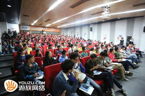 游族网络2015同济大学招聘现场