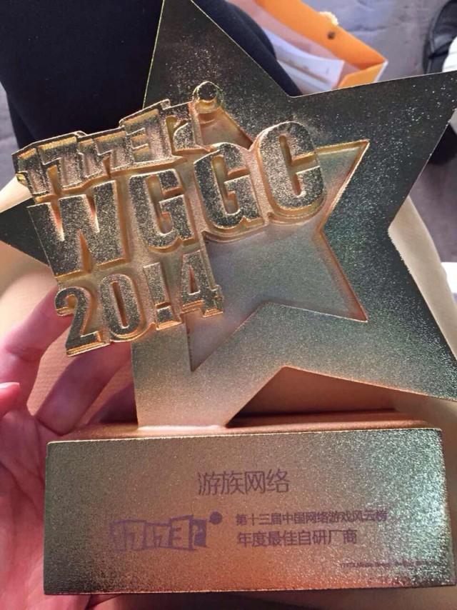 游族网络  年度最佳自研厂商
