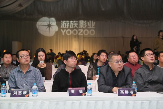 刘慈欣、蔡骏出席发布会