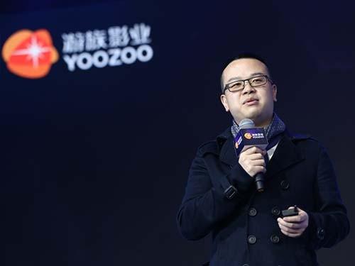 游族网络林奇演讲