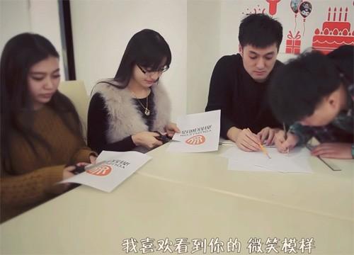 游族网络员工自制视频