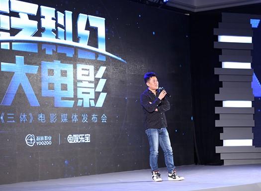 游族影业CEO孔祥照