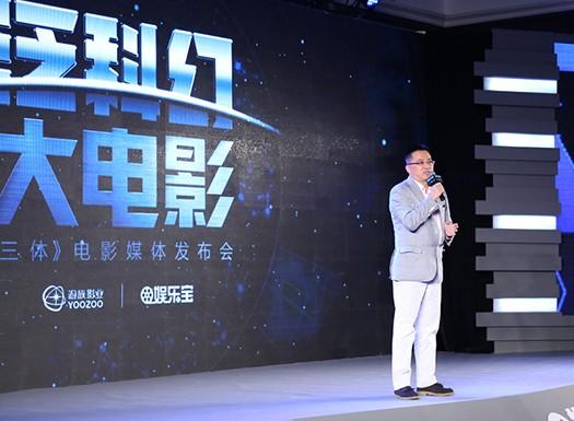 阿里巴巴集团副总裁刘春宁