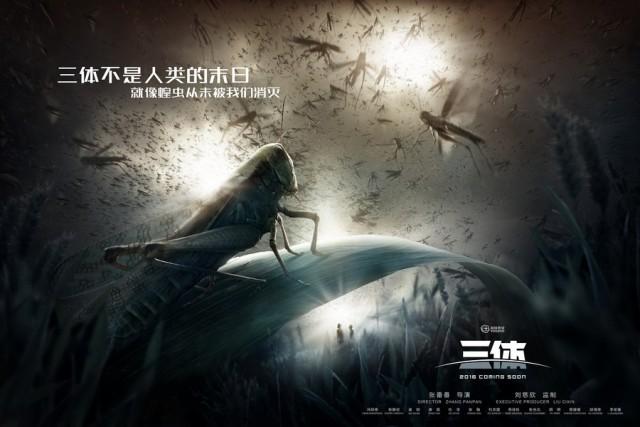 """三体电影版_三体电影""""虫子""""版海报曝光"""