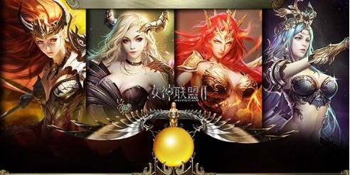 游族网络《女神联盟2》海报