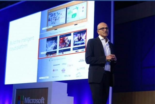 微软CEO纳德拉在微软开发者峰会上推荐游族网络和《女神联盟》游戏