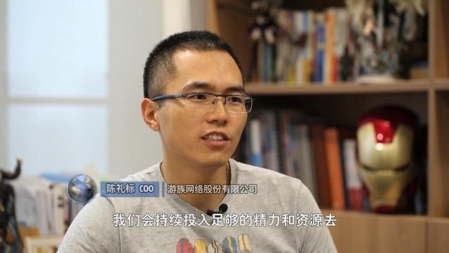 游族网络COO接收《赢在全球》节目采访