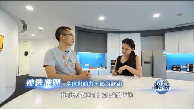 游族网络COO陈礼标向《赢在全球》记者介绍游族影游联动的大IP战略