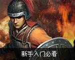 http://d.uuzu.com/gameGuide/20512.html