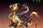 异兽原画-玄帝