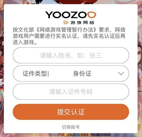 http://upload.youzu.com/defalut/2019/0326/185040516.png