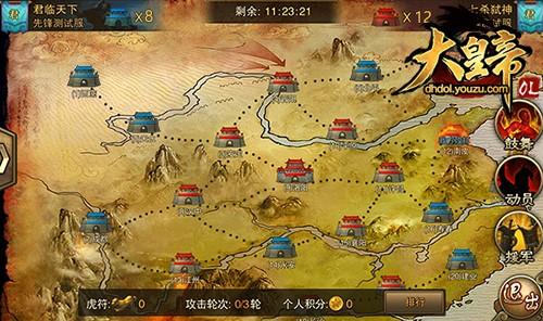 联盟战-大地图战况