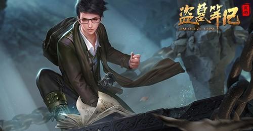 盗墓笔记页游吴邪游戏人物原画