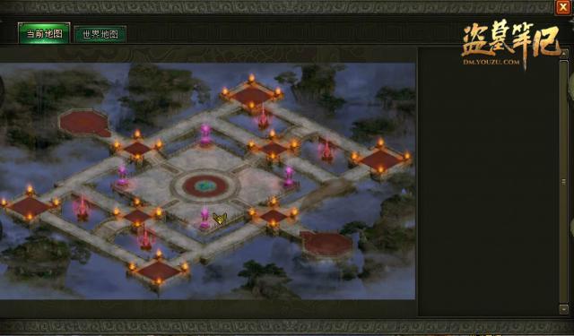盗墓笔记游戏天宫探宝活动地图