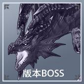Boss小图片