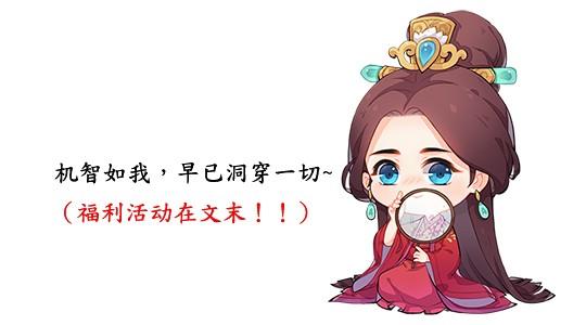 军师联盟甄姬Q版形象