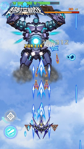 《超时空机战》BOSS宫