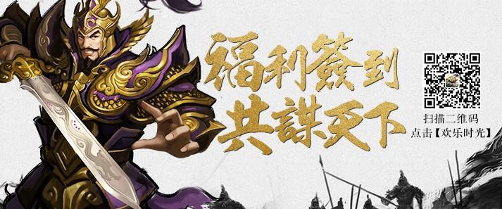大皇帝_大皇帝官网—游族网络大皇帝网页游戏官方网站