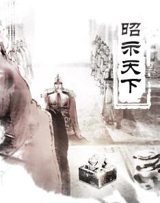 10月26日《大皇帝》永测服更新公告