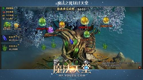 新闻速递 一起种出参天大树 《魔法天堂》公会宝树      在生长的过程