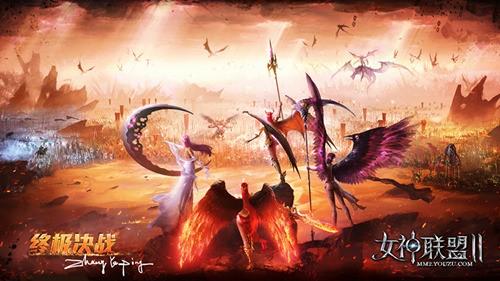 《女神联盟2》 大师张亚平绘制海报