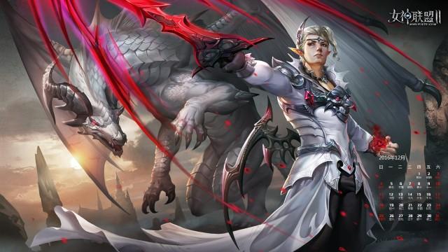 《女神联盟2》银龙裁决年末压轴
