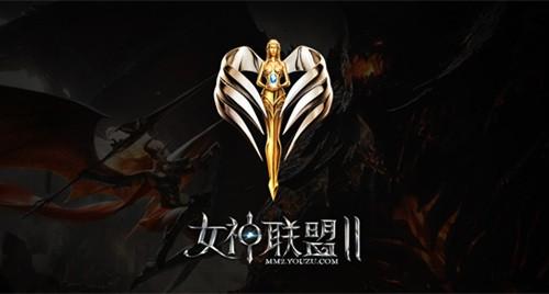 《女神联盟Ⅱ》 圣物logo