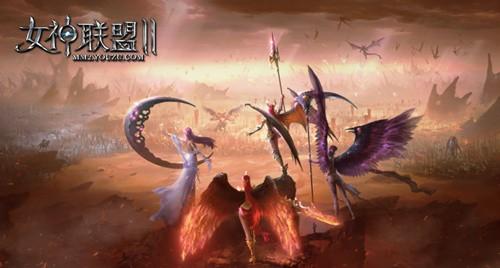 《女神联盟Ⅱ》 大师张亚平绘制海报