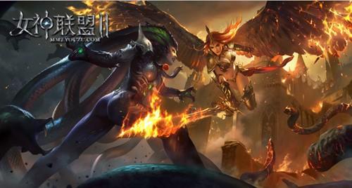 《女神联盟Ⅱ》 大师王磊绘制海报