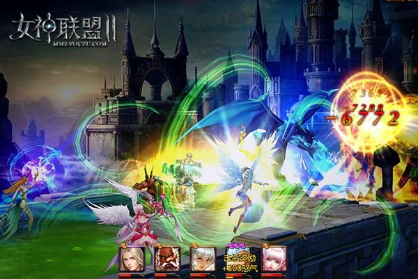 《女神联盟2》 女神战斗截图