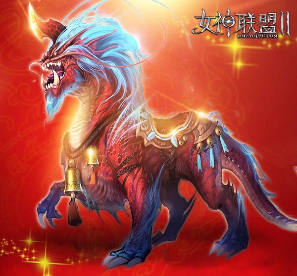 《女神联盟2》新坐骑年兽登场
