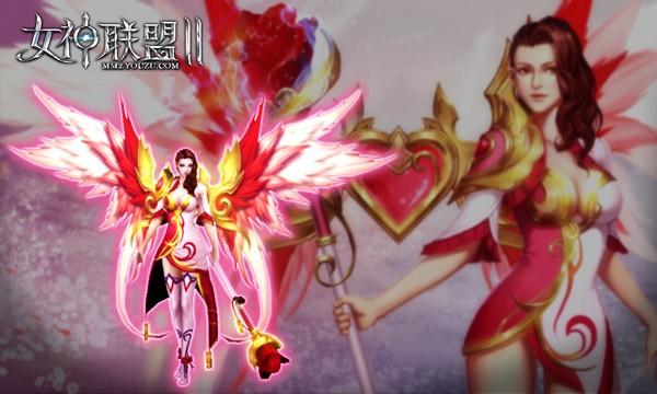 《女神联盟2》情人节时装3D效果