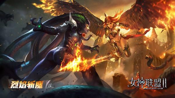 《女神联盟2》大师绘制海报烈焰斩魔