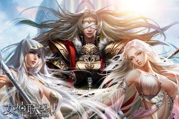 《女神联盟2》三大王国首领