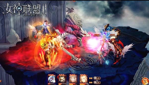 《女神联盟2》暮光龙后战斗截图