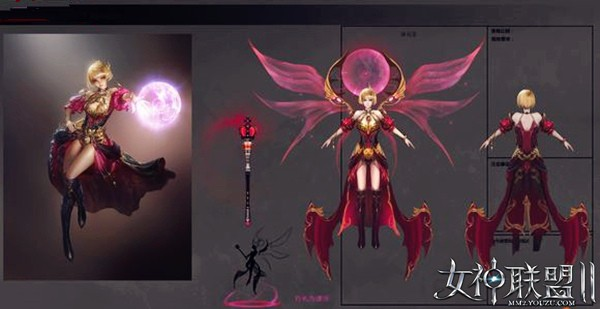 《女神联盟2》欲望女神