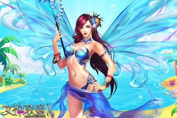 《女神联盟2》新时装海洋之心
