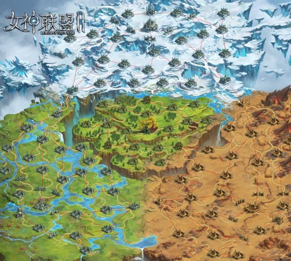 《女神联盟2》国战地图