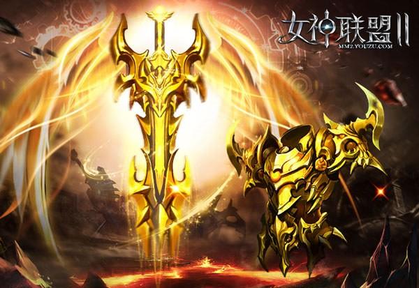 《女神联盟2》金色装备