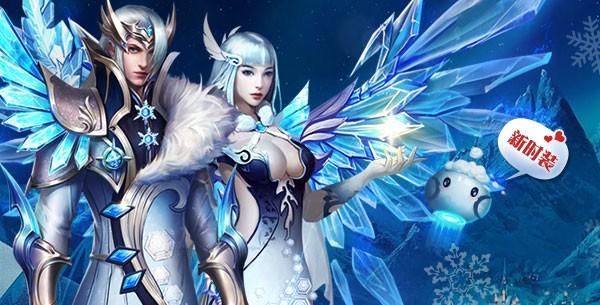 《女神联盟2》新时装冰雪奇缘