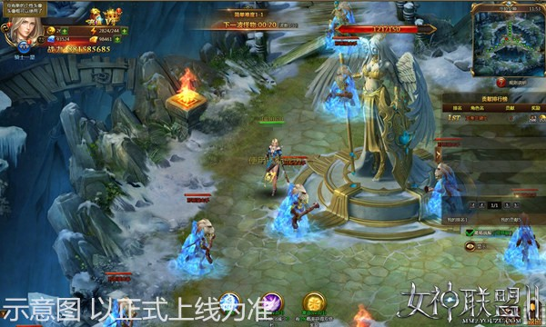 《女神联盟2》守护女神战场