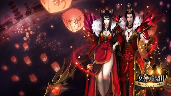 《女神联盟2》新春时装