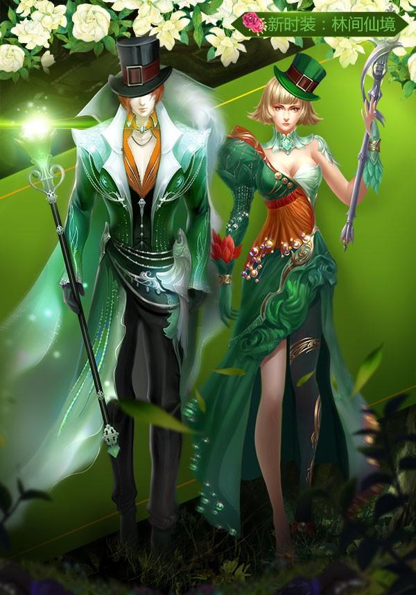 《女神联盟2》林间仙境时装