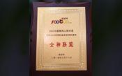 《女神联盟》获2013互联网风云榜网民最爱页游殊荣