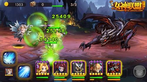 女神联盟手游技能战斗截图